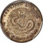 浙江省造楷书体三分六厘 PCGS SP 66 CHINA. Chekiang. Silver 3.6 Candareens (5 Cents) Pattern, ND (1902). Heaton M