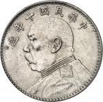 袁世凯像民国十年壹圆普通 PCGS AU Details Yuan Shikai An 10 (1921)