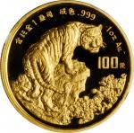 1998年戊寅(虎)年生肖纪念金币1盎司圆形 NGC PF 69