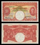 Malaya. Board of Commissioners of Currency. $10. July 1, 1941 (1945). P-13. Red and multicolor. King