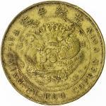 江苏省造大清铜币丙午苏二十文黄铜 极美 KIANGSU: Kuang Hsu, 1875-1908, brass 20 cash