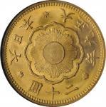JAPAN. 20 Yen, Year 9 (1920). NGC MS-66.