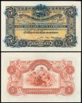 1904年英商香港上海汇丰银行通用银元券伍圆样票一枚,PMGNET64