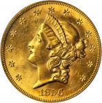 1864年自由帽鹰金币 ANACS AU 50