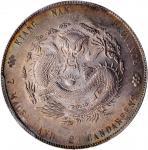 江南省造甲辰七钱二分普通 PCGS UNC Details CHINA. Kiangnan. 7 Mace 2 Candareens (Dollar), CD (1904)