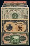 民国纸币一组六枚
