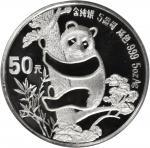 1987年熊猫纪念银币5盎司 NGC PF 68