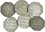 Assam, Śiva Simha (1714-44), octagonal Rupees (6), Sk. 1649, 1650, 1651 (2), 1652, 1653, citing