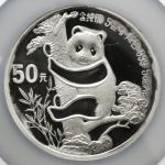 1987年熊猫纪念银币5盎司 NGC PF 65