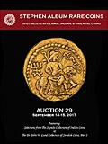 SA2017年9月加州(#29)-中国钱币
