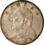 袁世凯像民国三年中圆普通 NGC XF 40 CHINA. 50 Cents, Year 3 (1914)