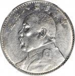 袁世凯像民国八年壹圆普通 NGC AU-Details Cleaned CHINA. Dollar, Year 8 (1919).