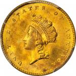 1855 Gold Dollar. Type II. MS-65 (PCGS).
