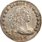 1796 Draped Bust Dime. JR-2. Rarity-4. AU-58 (PCGS).