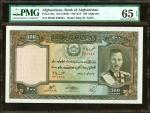 AFGHANISTAN. Bank of Afghanistan. 100 Afghanis, ND (1939). P-26a. PMG Gem Uncirculated 65 EPQ.