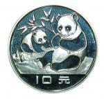 1983年熊猫纪念银币10元 PCGS Proof 68