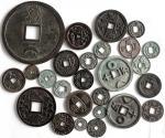 Lots bis 1949 Sammlung von 26 Bronzegussamuletten. Überwiegend astrologische Motive. Meist Nachgüsse