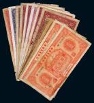 民国二十八年至三十五年(1939-46年)新疆商业银行圆面值一组十二枚