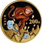 2003年中国古典文学名著《西游记》(第1组)纪念彩色金币1/2盎司猴王出世 完未流通
