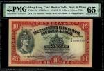 1956年印度新金山中国渣打银行拾圆 PMG G Unc 65 EPQ Chartered Bank of India $10