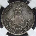 MOMBASA モンバサ Rupee 1888H NGC-SP64 トーン 见本打ち UNC~FDC