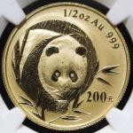 2003年熊猫纪念金币1/2盎司 NGC MS 65