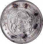 日本明治二十八年一圆银币。大坂造币厂。 JAPAN. Yen, Year 28 (1895). Osaka Mint. Mutsuhito (Meiji). PCGS MS-65.