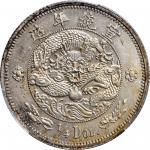 宣统年造大清银币贰角伍分 PCGS UNC Details CHINA. Silver 25 Cents (1/4 Dollar) Pattern, ND (1910). Tientsin Mint