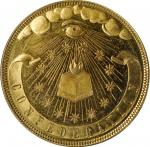 1776 Continental Currency-Confederation Dollar. Brass. 39 mm. HK-858, DeLorey-88. Rarity-7. Prooflik