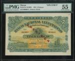 1924年大西洋海外汇理银行5元样票,编号000000, PMG55, 非常罕有