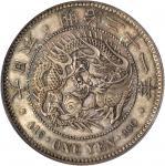 明治二十一年(1888年)一圆银币。