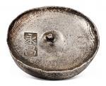 """清代云南""""永昌""""单戳十两商锭一枚,重量:385.3克,包浆均匀,品相极佳"""