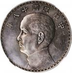 孙像三帆民国18年壹圆奥地利侧像 NGC UNC-Details CHINA. Silver Dollar Pattern, Year 18 (1929).