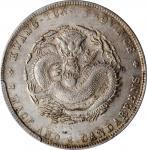 广东省造光绪元宝七钱二分普通 PCGS AU 55 CHINA. Kwangtung. 7 Mace 2 Candareens (Dollar), ND (1890-1908)