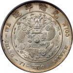 CHINA. 7 Mace 2 Candareens (Dollar), ND (1908). PCGS Genuine--Cleaning, Unc Details Secure Holder.