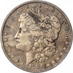 Lot of (2) Morgan Silver Dollar Mint Errors. (ANACS).