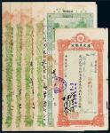 民国时期广东地区单据一组六件