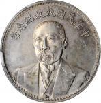 段祺瑞像执政纪念无币值 PCGS AU Details CHINA. Dollar, ND (1924)