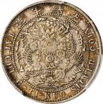 光绪年造造币总厂七分二厘龙尾无点 PCGS XF Details CHINA. 7.2 Candareens (10 Cents), ND (1908)