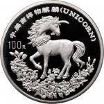 1994年麒麟纪念银币12盎司 NGC PF 67