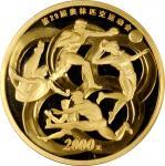2008年第29届奥林匹克运动会(第3组)纪念彩色金币5盎司五环抽象造型 NGC PF 70