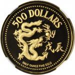 1988年500元,生肖系列,龙年。