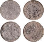 北洋造光绪34年七钱二分等2枚 美品