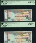 United Arab Emirates Currency Board, 200 dirhams (2), 1989, brown and green on multicolour underprin