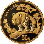1997年熊猫纪念金币1/2盎司 NGC MS 69