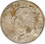 袁世凯像民国三年壹圆新疆版 PCGS VF Details CHINA. Dollar, Year 3 (1914).