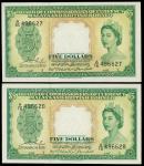 1953年马来亚和北婆罗洲伍圆连号一对,PMG64及66EPQ,保存良好