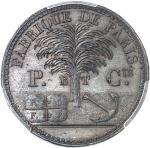 GUADELOUPE Charles X (1824-1830). Épreuve uniface de jeton de jeux pour le Cercle du Commerce, par P