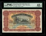 1958年有利银行100元, 编号106206,PMG 45EPQ,原装品相大纸,罕见EPQ级,极为吸引