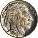 1918-S Buffalo Nickel. MS-65 (PCGS).